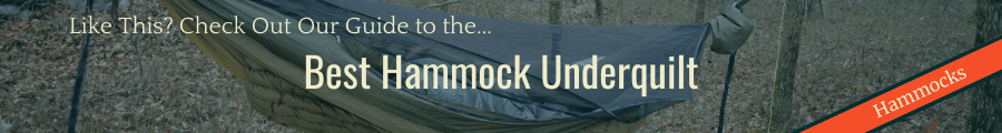 Best Hammock Underquilt Banner